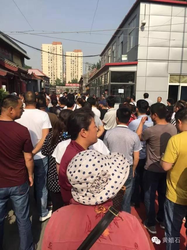 中国最大世界第六文玩市场北京潘家园市场,因搬迁霸王条款引发罢市警方介入抓人 ... . ..._图1-6