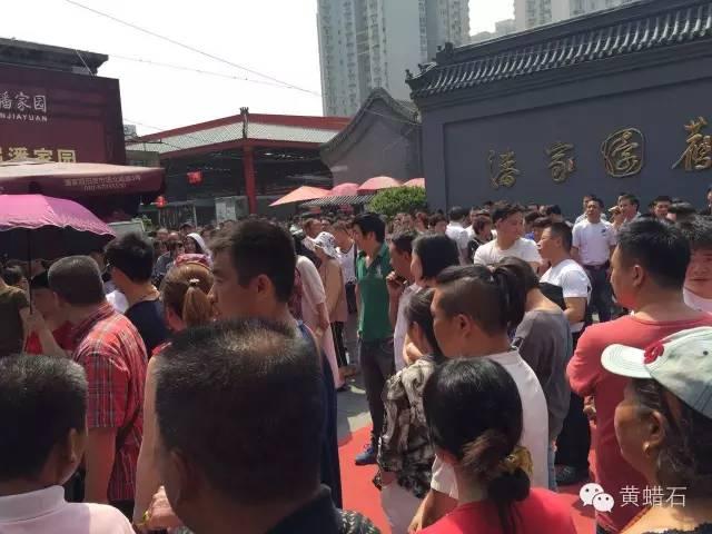 中国最大世界第六文玩市场北京潘家园市场,因搬迁霸王条款引发罢市警方介入抓人 ... . ..._图1-5