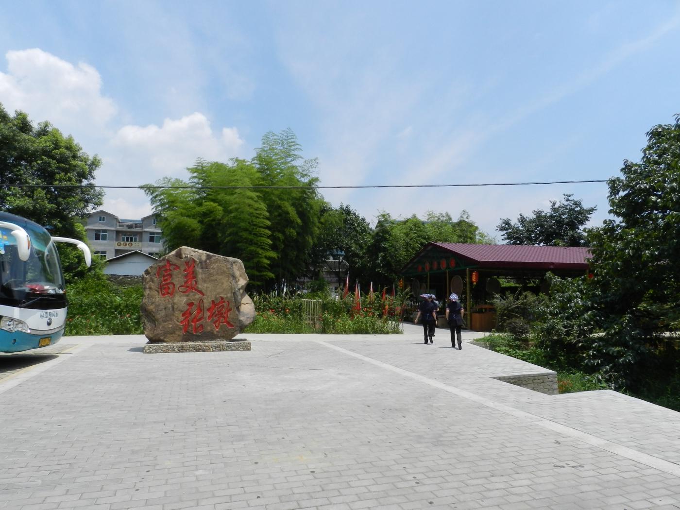 【汉良子】承载乡愁的地方---福建顺昌张墩村(美丽乡村之二十四) ... ..._图1-7