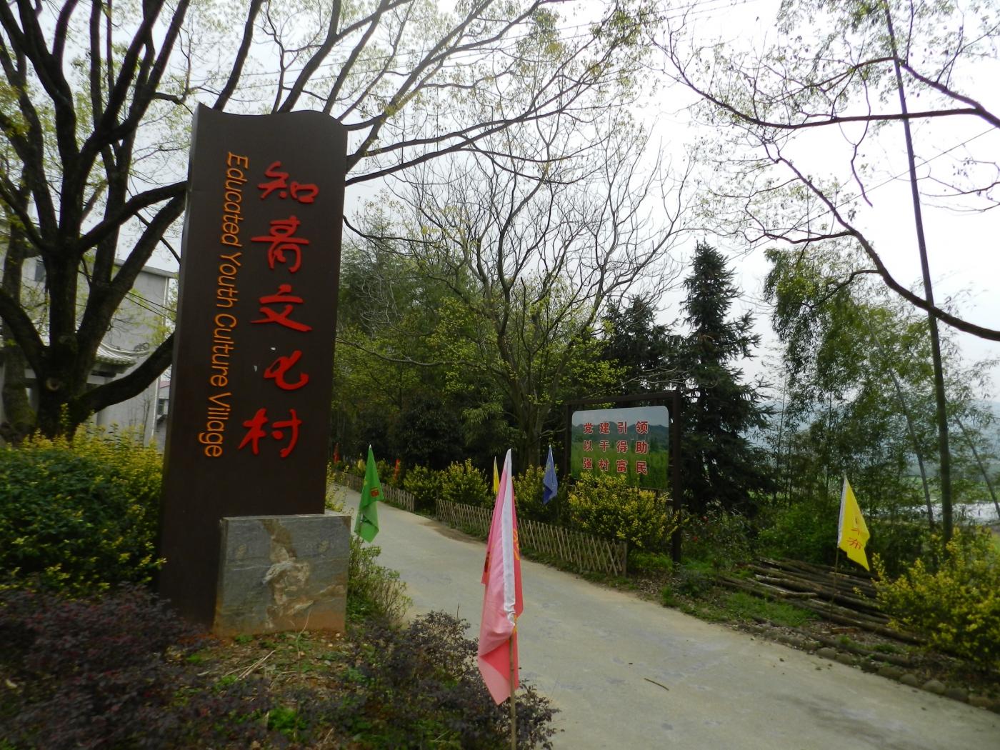 【汉良子】承载乡愁的地方---福建顺昌来布村(美丽乡村之二十五) ..._图1-5