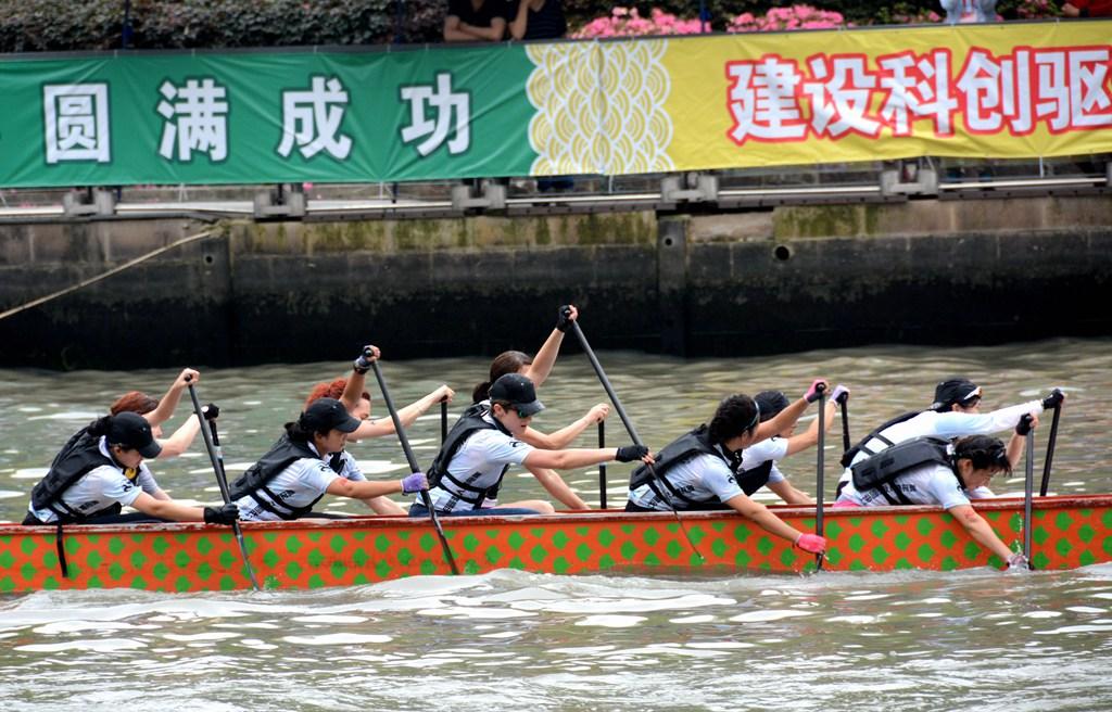 【2016中国龙舟公开赛】_图1-14
