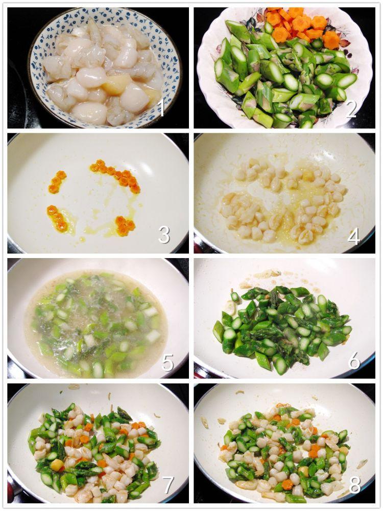虾仁鲜贝炒芦笋_图1-2