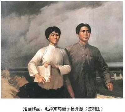 """坚定信仰铸忠魂,""""杨柳""""春色二家分_图1-1"""