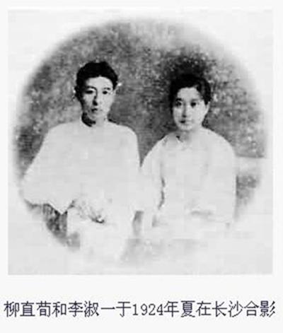 """坚定信仰铸忠魂,""""杨柳""""春色二家分_图1-3"""