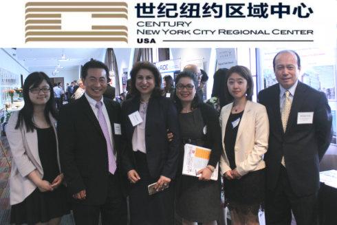 美国世纪集团总裁徐家鹏先生受邀出席纽约投资移民(EB-5)研讨会 ..._图1-2