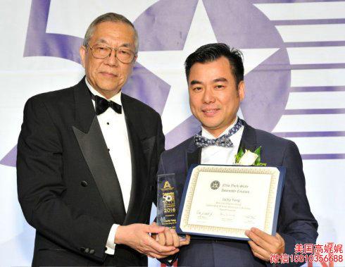 """美国""""50杰出亚裔企业家""""颁奖典礼 22位华裔获奖_图1-4"""