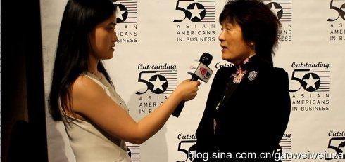 """美国""""50杰出亚裔企业家""""颁奖典礼 22位华裔获奖_图1-3"""