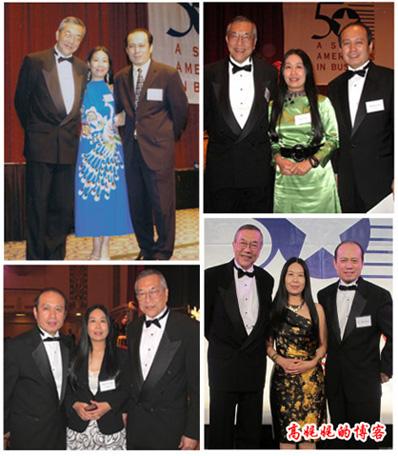 """美国""""50杰出亚裔企业家""""颁奖典礼 22位华裔获奖_图1-12"""