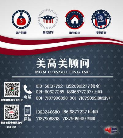 """美国""""50杰出亚裔企业家""""颁奖典礼 22位华裔获奖_图1-15"""