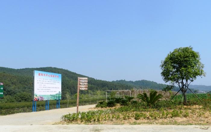 【汉良子】承载乡愁的地方---建阳考亭村(美丽乡村之二十九) ..._图1-12