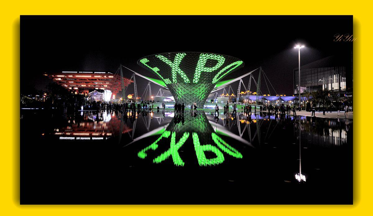 【原创】再现上海世博会世博轴(摄影)_图1-5