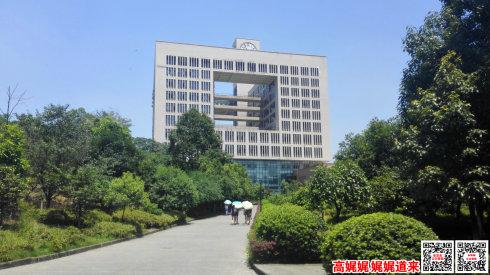 高娓娓:重庆新闻学院大讲堂的分享交流会_图1-3