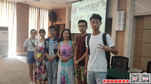 高娓娓:重庆新闻学院大讲堂的分享交流会_图1-1