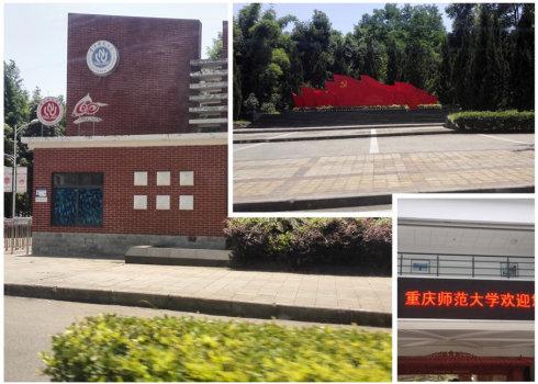 高娓娓:重庆新闻学院大讲堂的分享交流会_图1-2