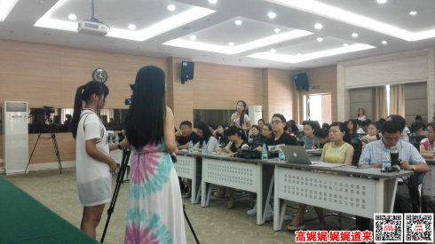 高娓娓:重庆新闻学院大讲堂的分享交流会_图1-6