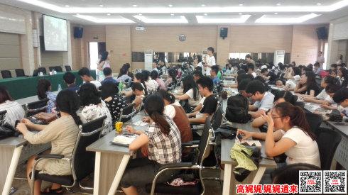 高娓娓:重庆新闻学院大讲堂的分享交流会_图1-8
