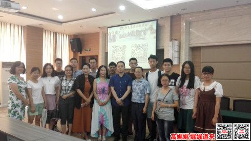 高娓娓:重庆新闻学院大讲堂的分享交流会_图1-9