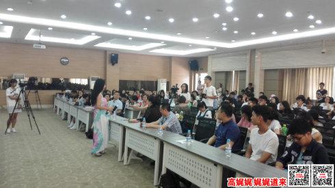 高娓娓:重庆新闻学院大讲堂的分享交流会_图1-7