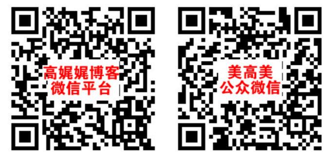 高娓娓:重庆新闻学院大讲堂的分享交流会_图1-15