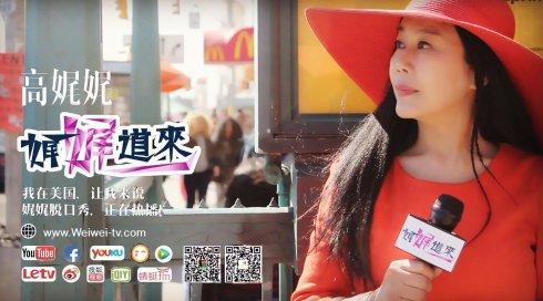 高娓娓:重庆新闻学院大讲堂的分享交流会_图1-14