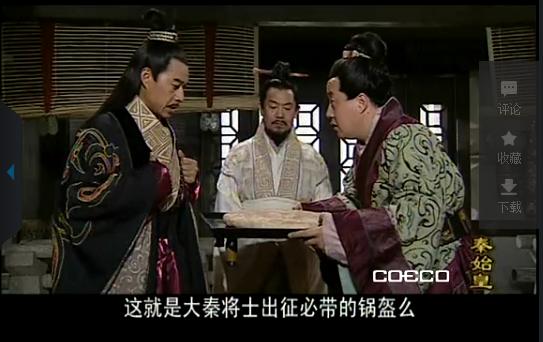 【福莱沃東方原創】就为了一碗肥肠粉_图1-2