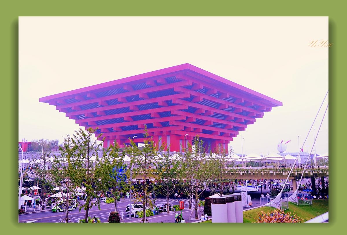 【原创】在上海世博会的各个角度看中国馆(摄影)_图1-1