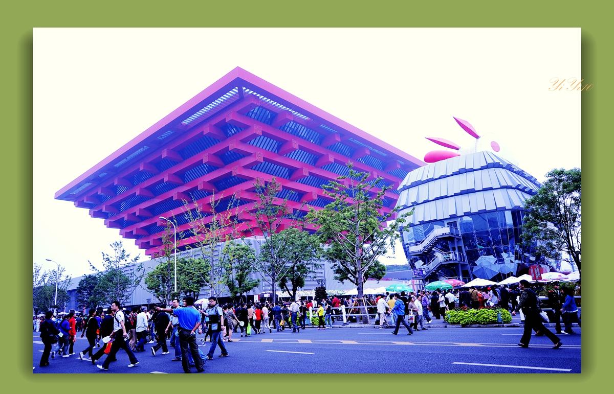 【原创】在上海世博会的各个角度看中国馆(摄影)_图1-4