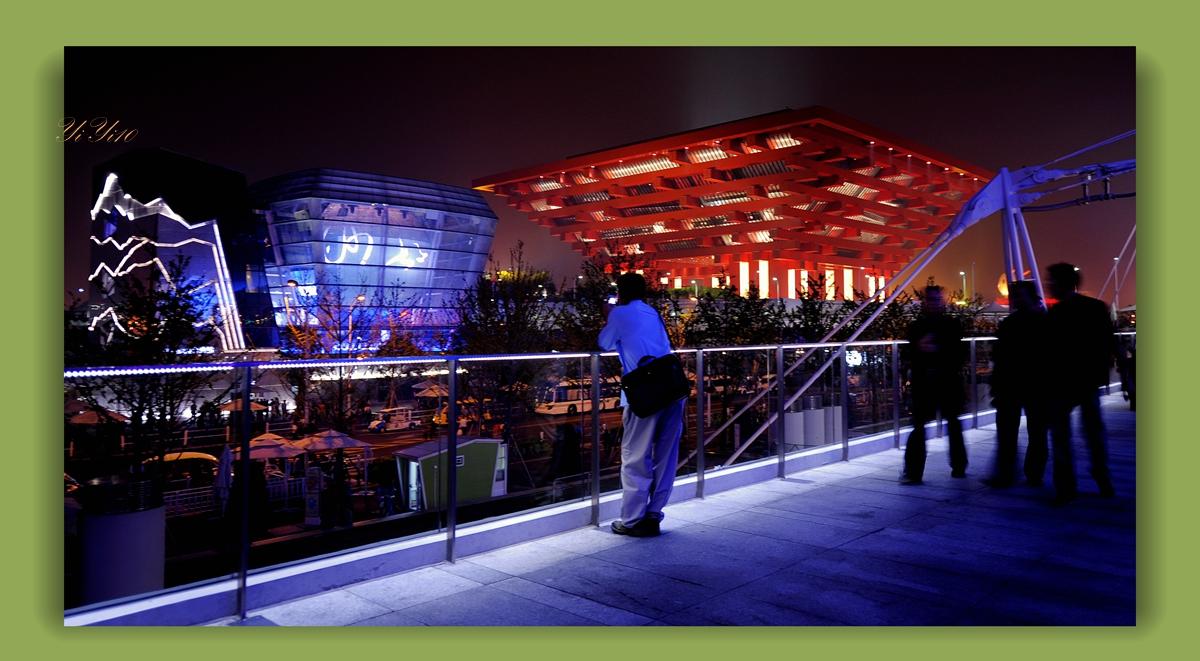 【原创】在上海世博会的各个角度看中国馆(摄影)_图1-7