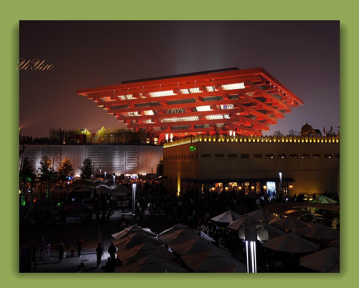 【原创】在上海世博会的各个角度看中国馆(摄影)_图1-12