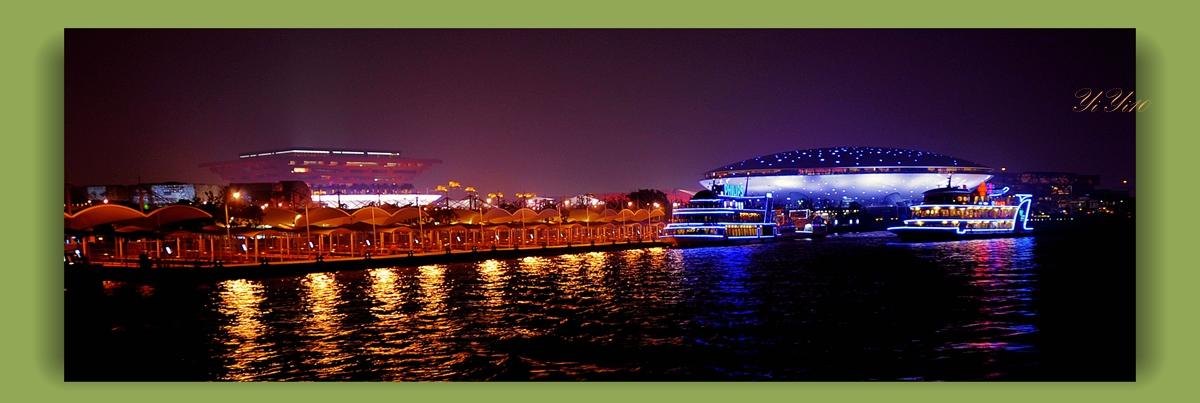 【原创】在上海世博会的各个角度看中国馆(摄影)_图1-11