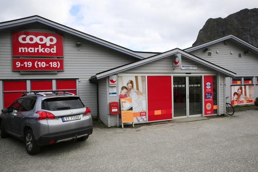 探訪 挪威 罗弗敦群岛_图1-21