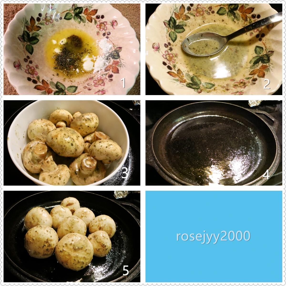 香草烤蘑菇_图1-2
