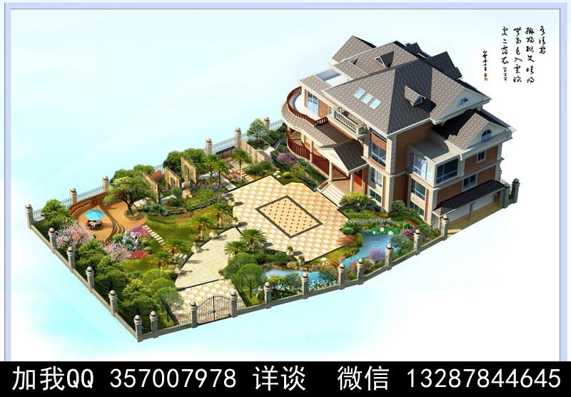 别墅院子设计案例效果图_图1-19