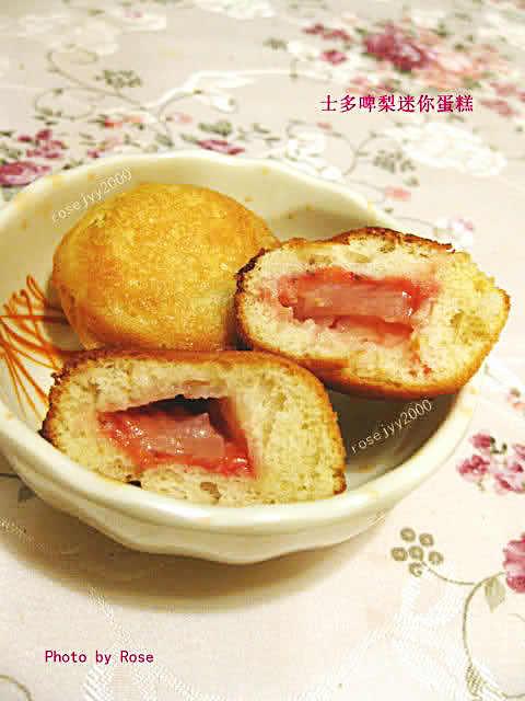 简易Strawberry小蛋糕(非烤箱版)_图1-3