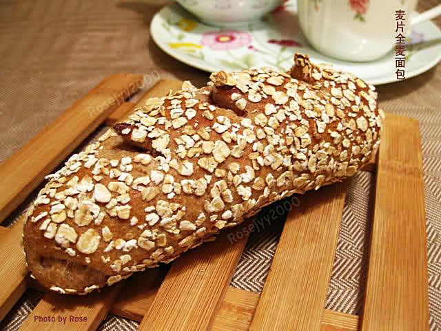全麦麦片面包_图1-1