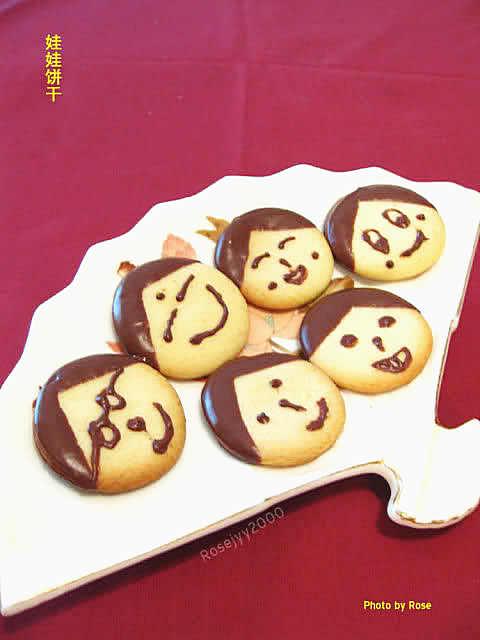 笑脸娃娃饼干_图1-5