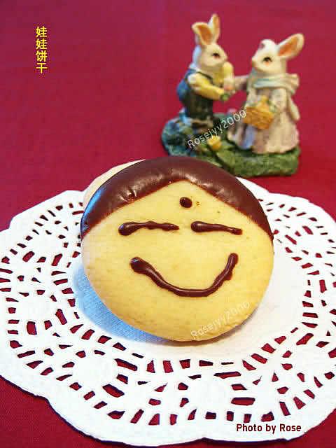 笑脸娃娃饼干_图1-7