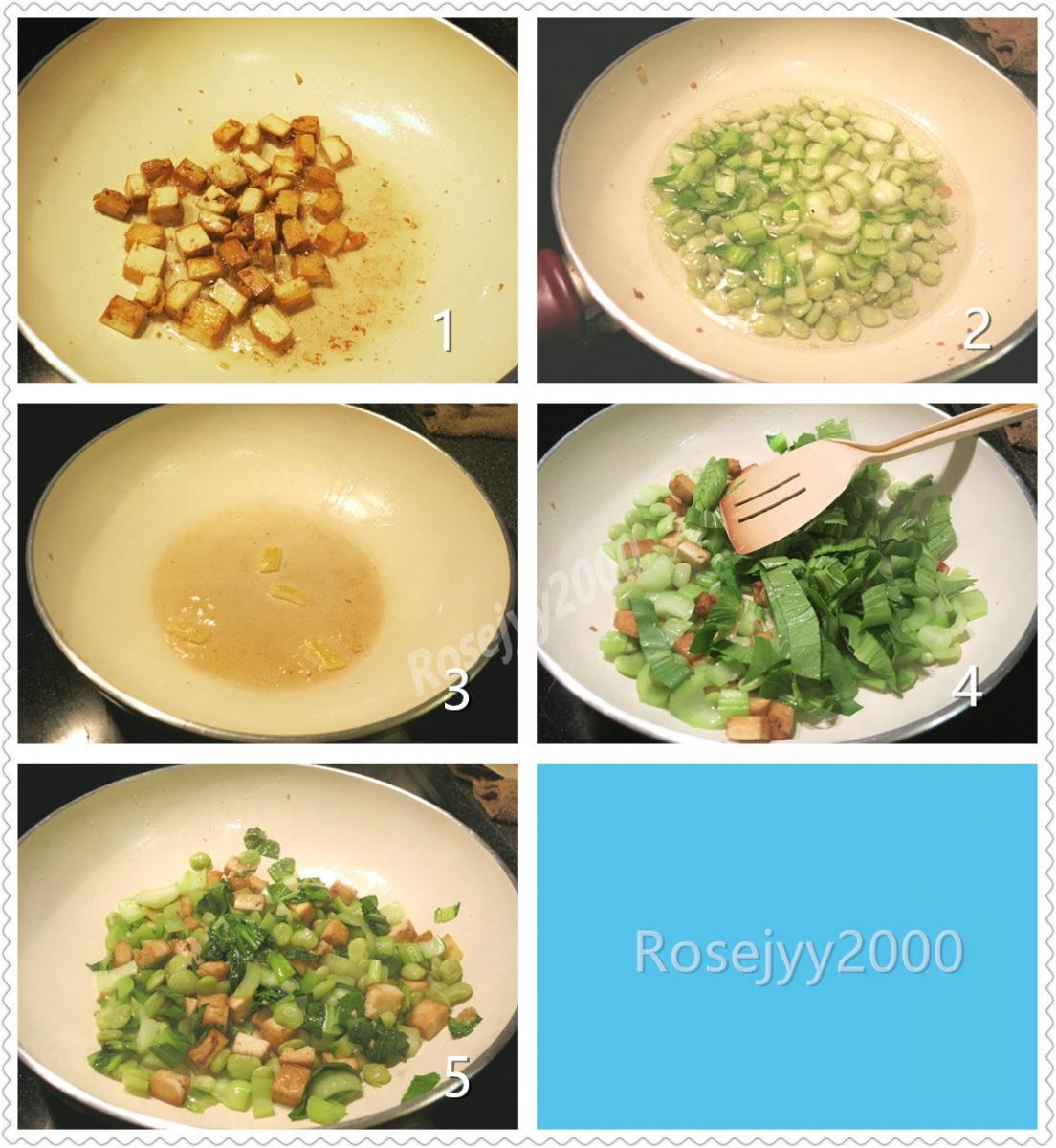 豆干素炒_图1-2