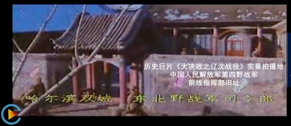 """追忆开国将军:谁是最可爱的""""虎将""""?_图1-2"""