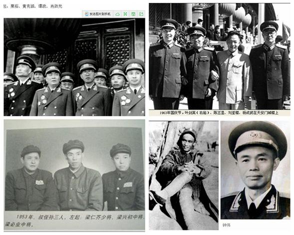 """追忆开国将军:谁是最可爱的""""虎将""""?_图1-4"""
