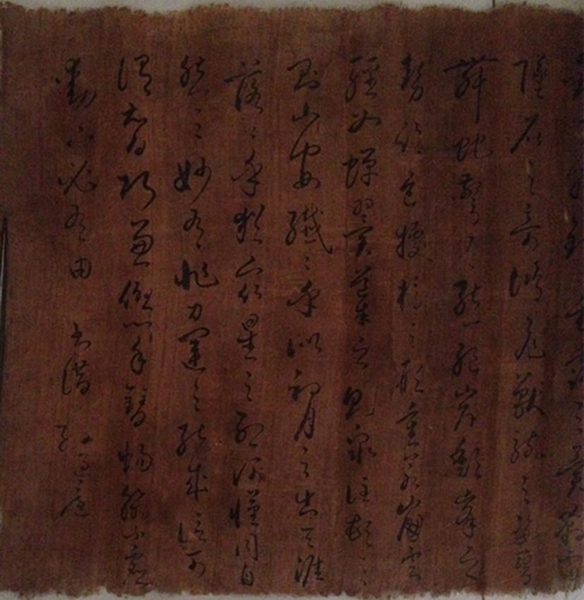 大唐书法家孙过庭先生所书的书谱_图1-2