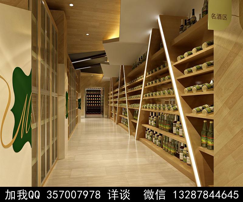 超市设计案例效果图_图1-2