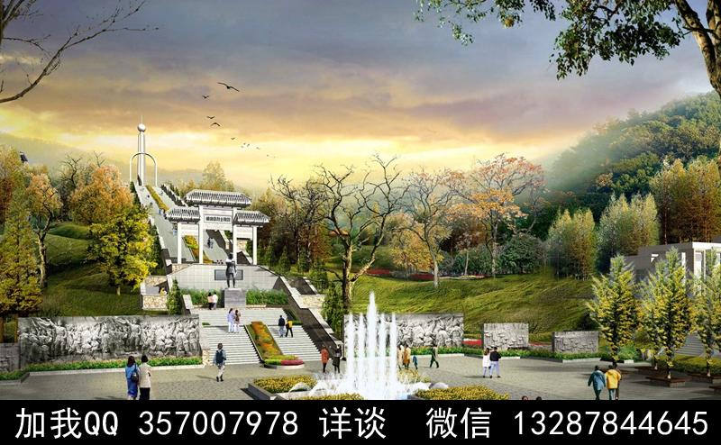 公园设计案例效果图_图1-19