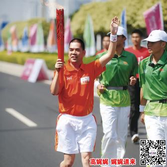 高娓娓:美国人都懵逼了,2016奥运会是里约的还是中国的?_图1-6