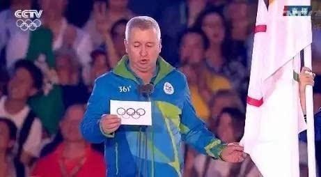 高娓娓:美国人都懵逼了,2016奥运会是里约的还是中国的?_图1-8