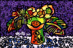 【晓鸣创作】有个性的花