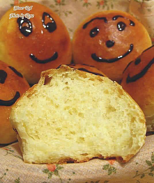 Smiling Face Dinner Rolls (笑脸餐包)_图1-4