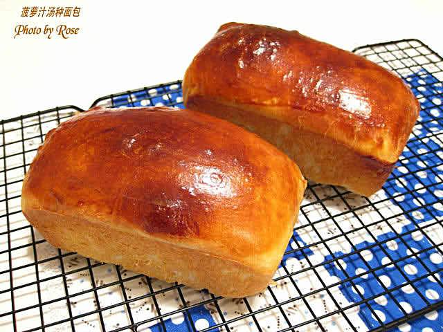 菠萝汤种面包_图1-1