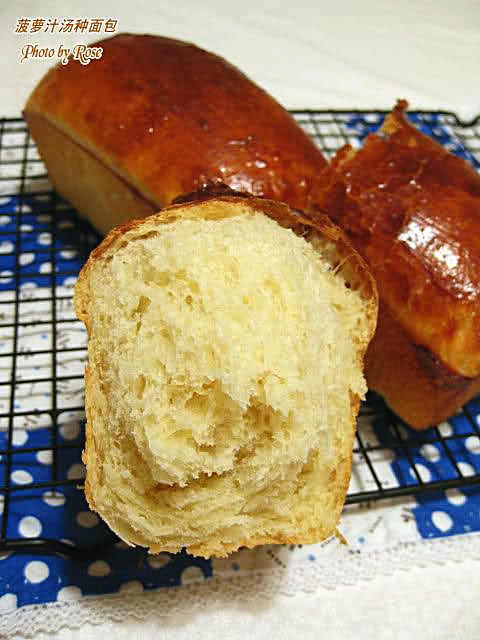 菠萝汤种面包_图1-4