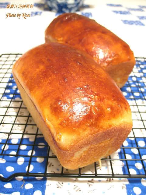 菠萝汤种面包_图1-5